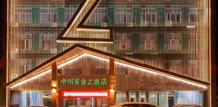 邓州装饰网:天翼设计之Z 酒店