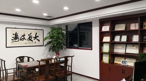 邓州装饰网:邓州波涛建材城